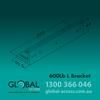 Mag Lock L Bracket 600 Lb 3