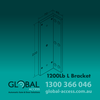 Mag Lock L Bracket 1200 Lb 3